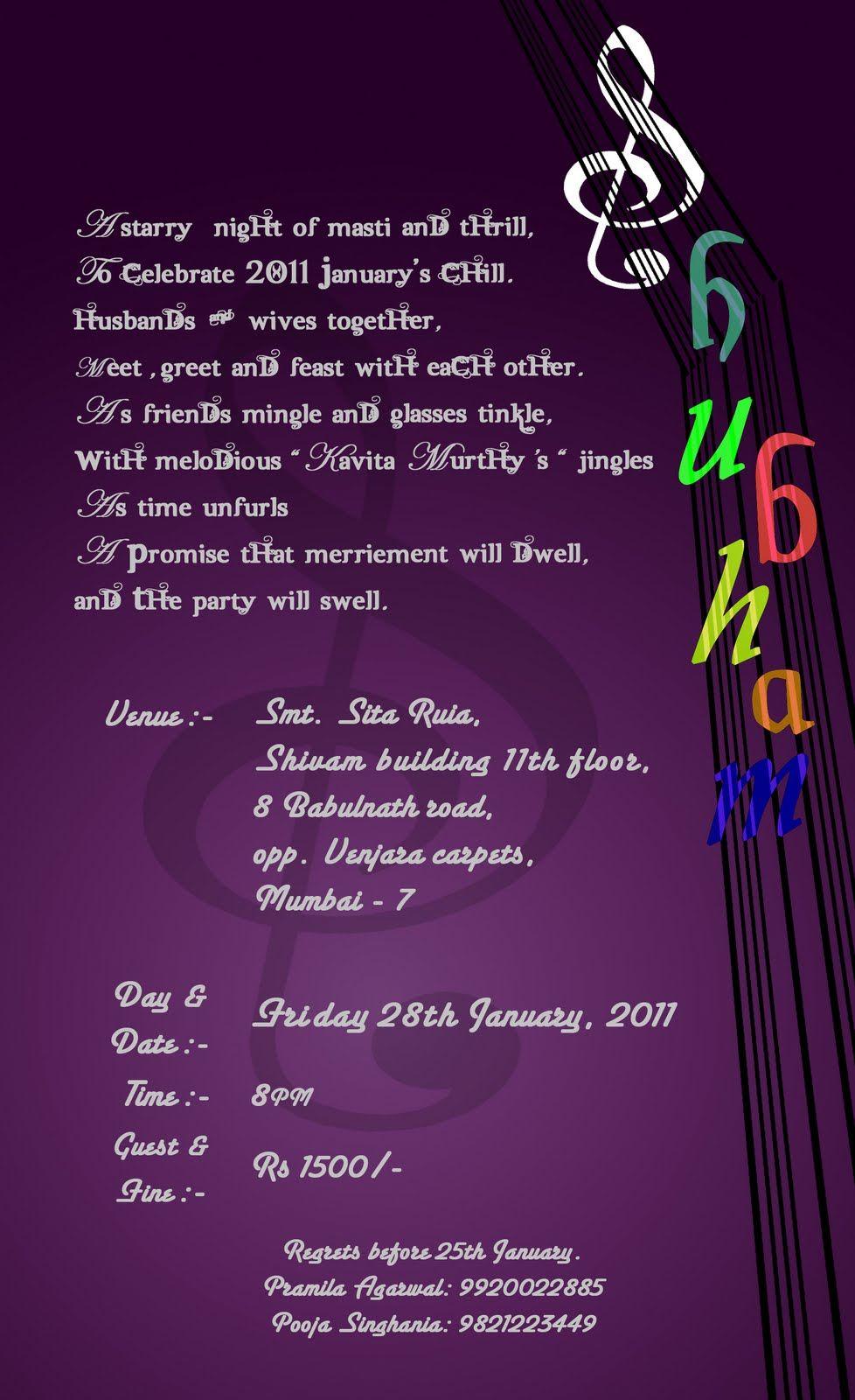 cool Free Printable Sweet 16 Birthday Invitations Get more ...