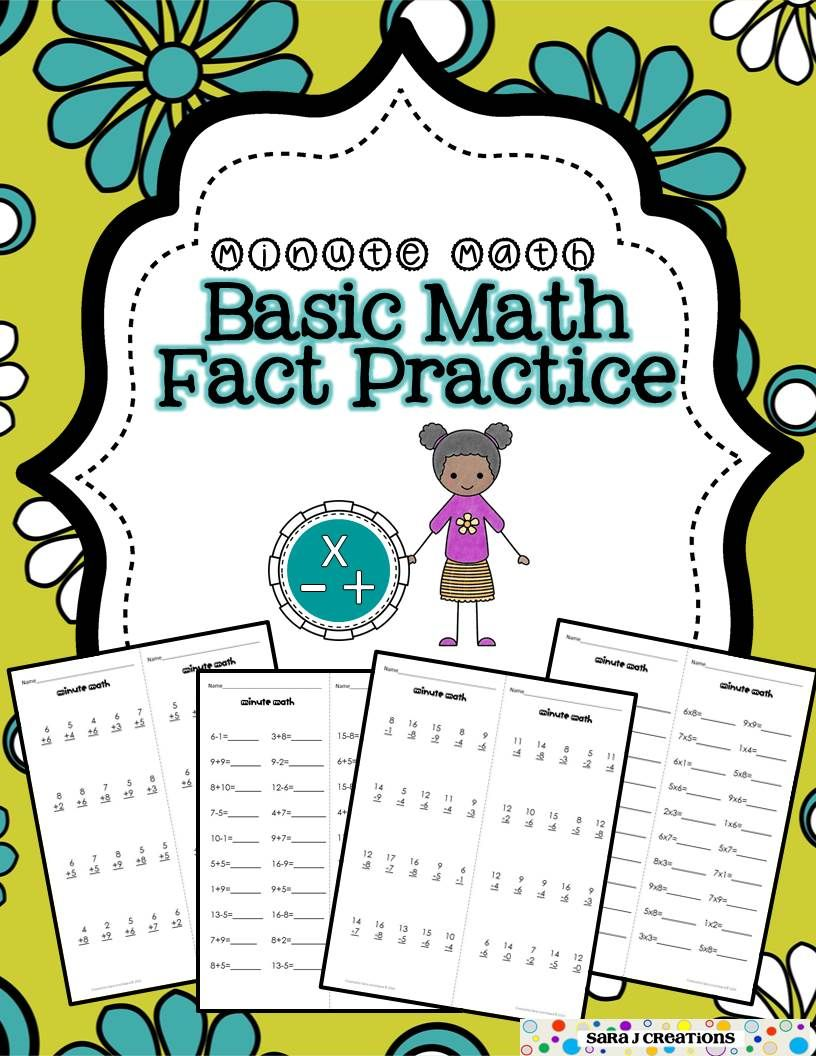 Math Fact Fluency Practice | Multiplication facts, Multiplication ...