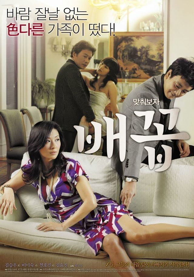 Download Film Semi Korea Horny Family  Bokep Semi Jepang