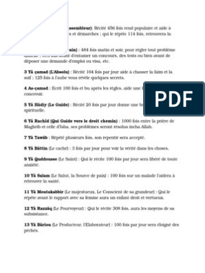 CORAN DU LES TÉLÉCHARGER SAINT SOURATES 114