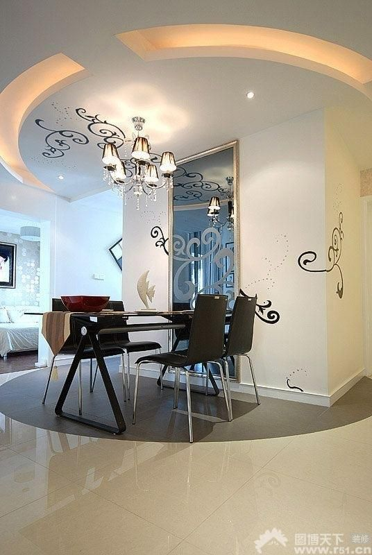 Suspended Ceiling Design || Modern Ceiling | Office ...