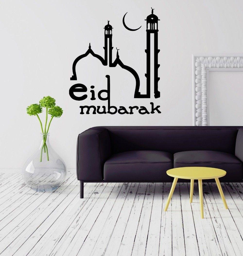 2017 Newest Eid Mubarak Religion Wall Sticker PVC High Quality Wall ...