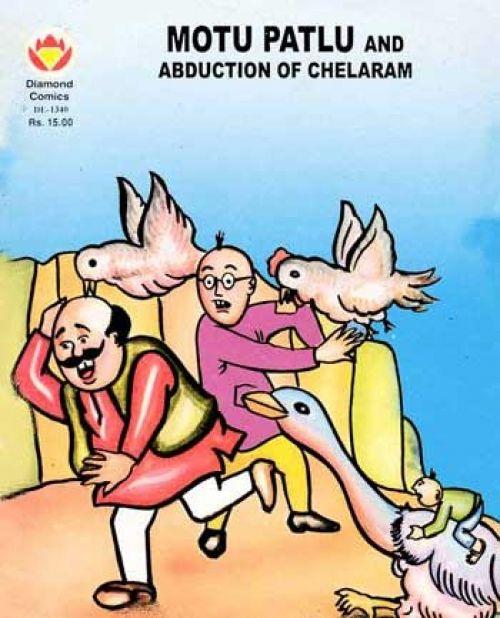 Motu Patlu (Diamond Comics) #comics #india #motupatlu