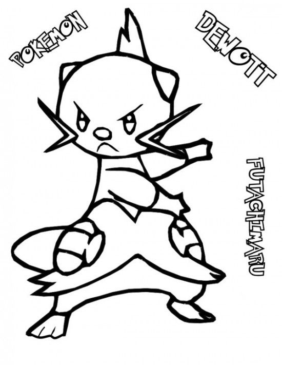 Pokemon Dewot Coloring Pages Pokemon Coloring Pages Pinterest