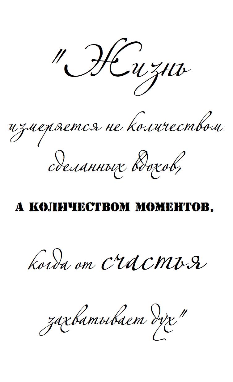 Картинки шаблоны цитаты