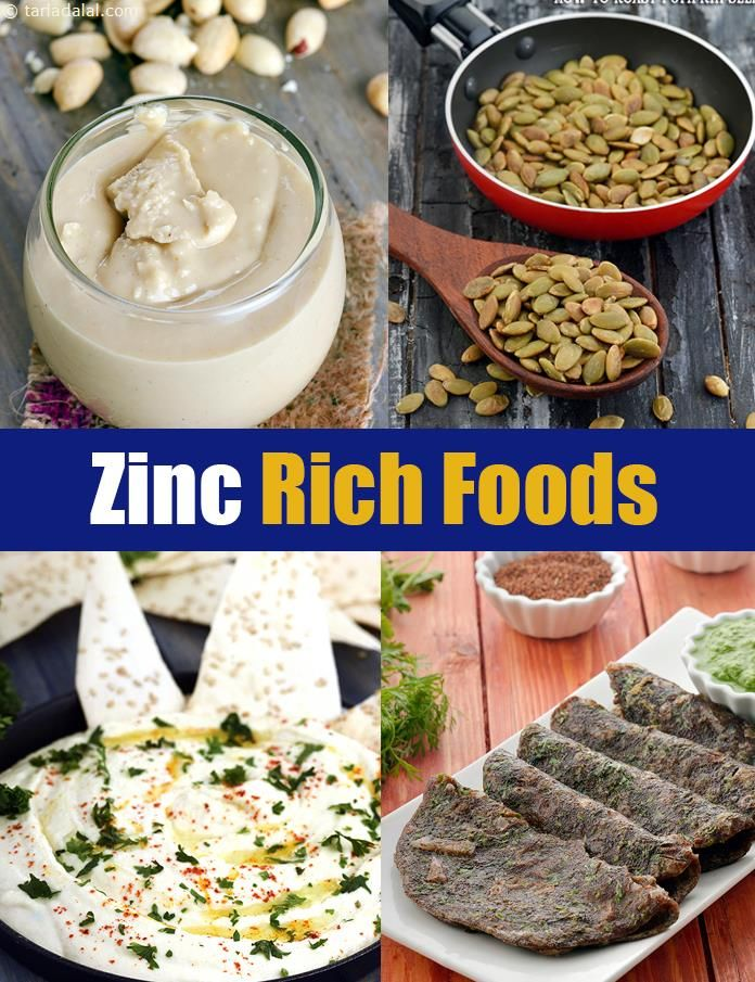 Zinc Rich Vegetarian Foods List, Zinc Rich Recipes (With
