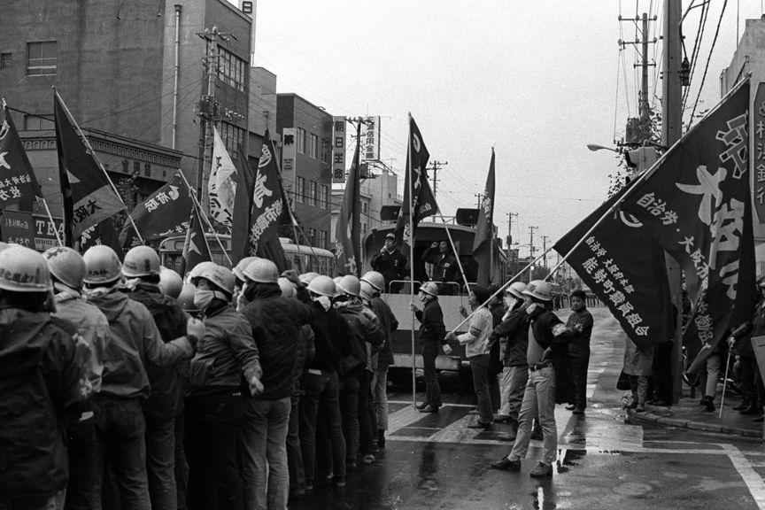 Yokuska Japan Navy Home Ports Uss Midway To Yokuska Japan Tens Of Thousands Protest Japan Photo Photo Story