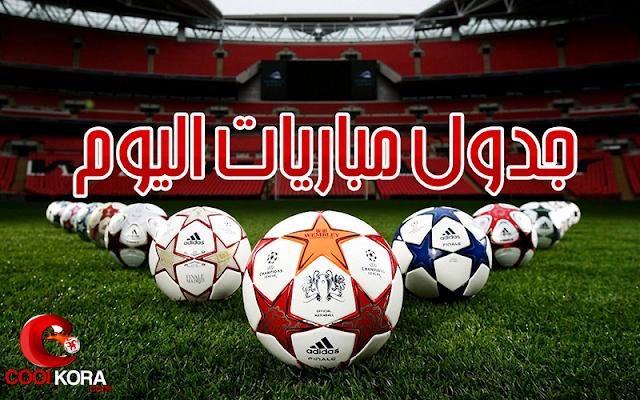 موقع كول كورة هو موقع لبث المباريات عبر الانترنت بشكل دائم يقوم بإضافة البث المباشر لمباريات اليوم قبل المباراة ب5 دقائق Football Wallpaper Soccer Soccer Ball