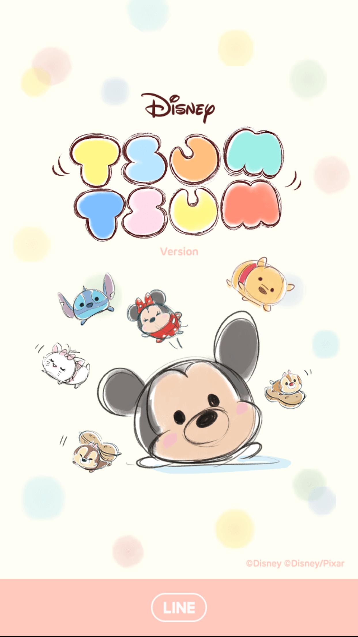 Pin By Wong Poh Yee On Winnie The Pooh N Friends Tsum Tsum Wallpaper Disney Tsum Tsum Disney Cuties