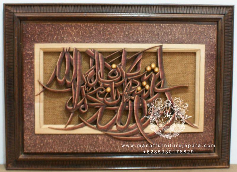 Kaligrafi Syahadat Kaligrafi Arab Kaligrafi Kayu