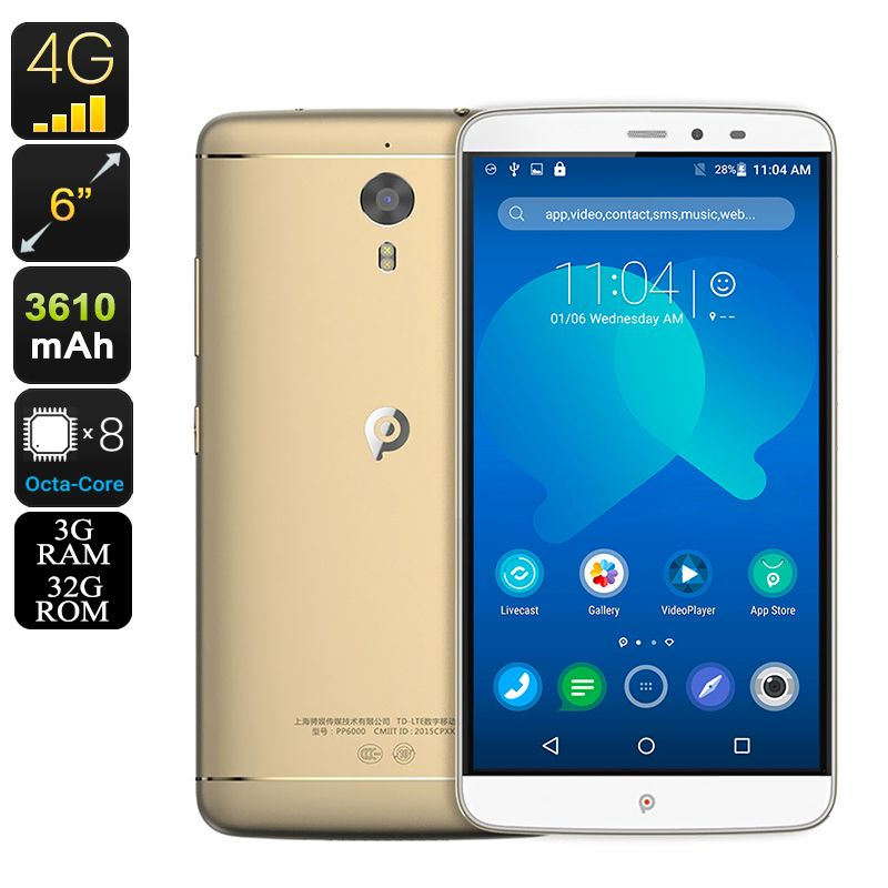 Pptv king 7 android smartphone 6 inch wqhd display octa
