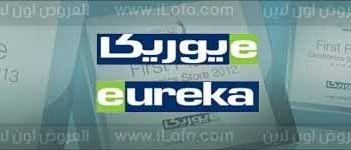 عروض الكويت Allianz Logo Eureka Kuwait