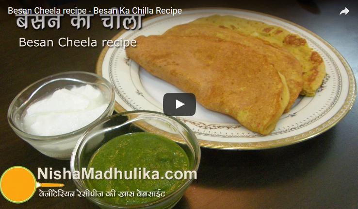 Besan cheela recipe video indian vegetarian recipes pinterest besan cheela recipe video forumfinder Image collections