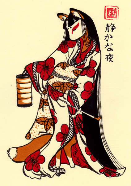 Kitsune | Kitsune | Japanese folklore, Japan art, Japanese art