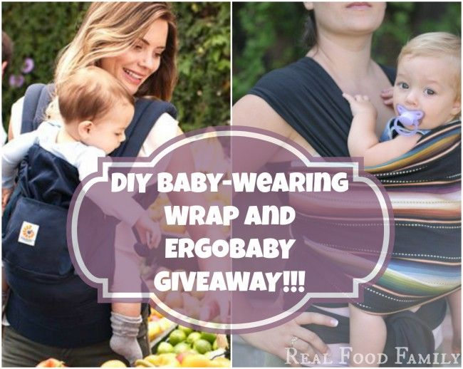 DIY Baby-Wearing Wrap and Ergo Baby Carrier Giveaway - Whole New Mom