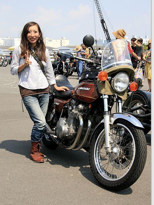 Kawasaki Kz900 Japan Custom Z