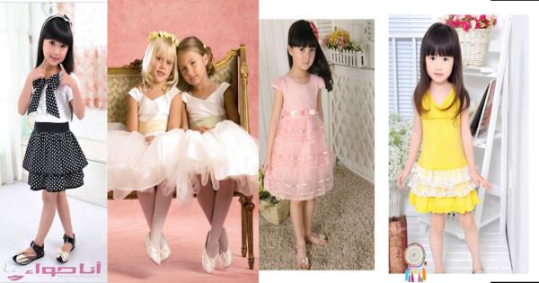 الموضة ملابس اطفال بنات مجموعة مميزة Girl Outfits Baby Girl Clothes Flapper Dress