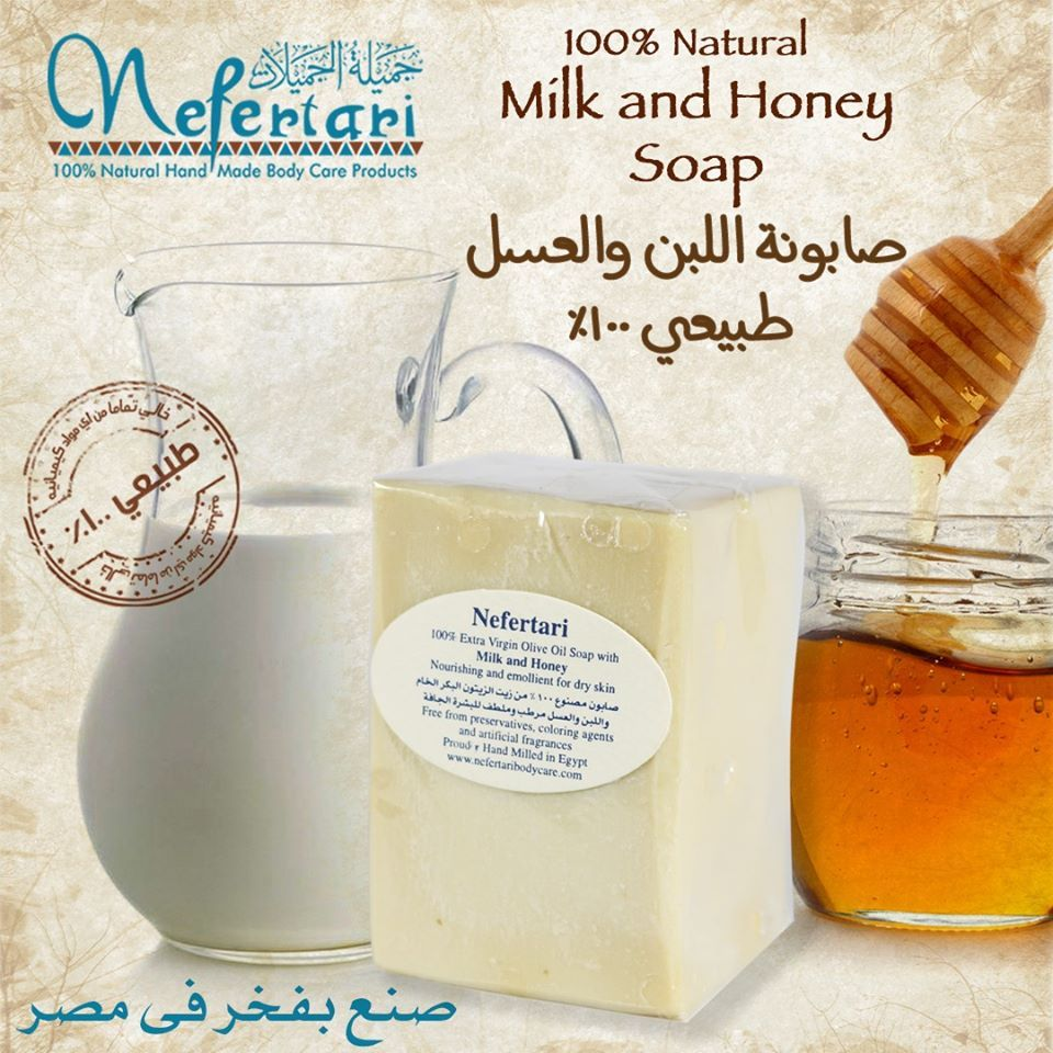 Milk And Honey Soap Honey Soap Milk And Honey Milk Soap