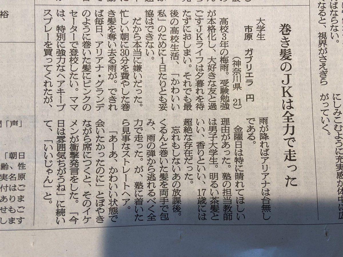 新井紀子 noriko arai on twitter reading skills twitter sign up sheet music