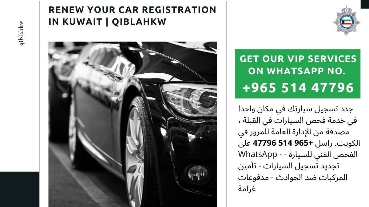 Renew Your Car Registration In Kuwait Qiblahkw Auto Service Renew Car Insurance