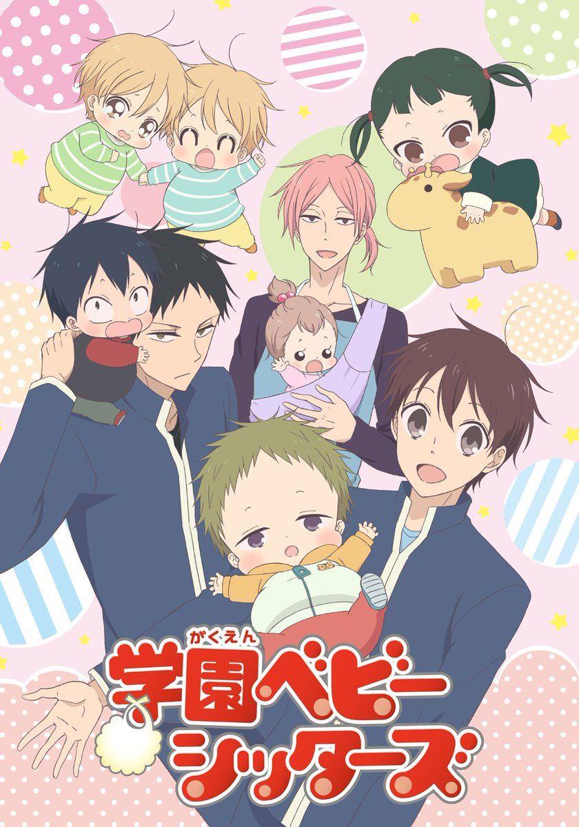 Gakuen babysitters english school babysitters genres slice of life comedy school shoujo