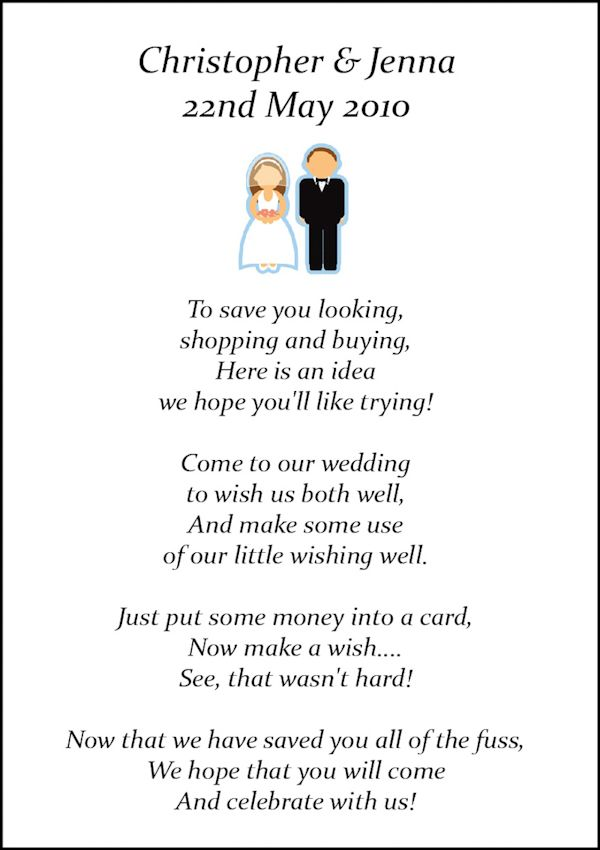 25 X Wedding Honeymoon Poem Cards For Your Invitations Ask Money