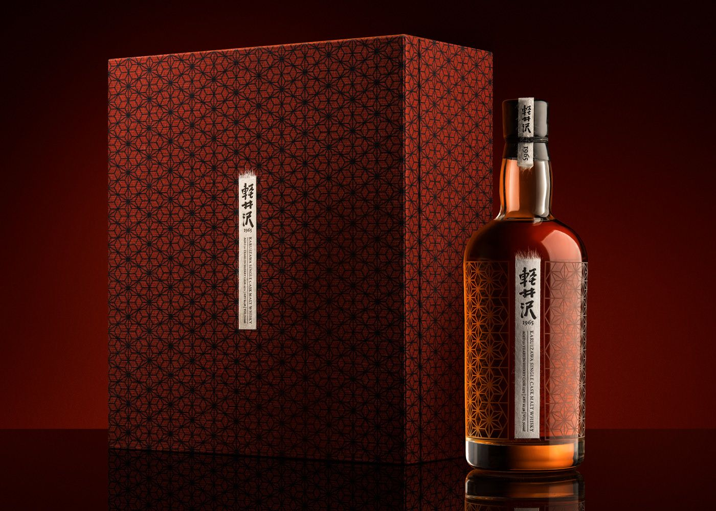 Karuizawa 1965 Monyou Edition On Behance In 2020 Whisky Packaging Japanese Whisky Packaging Design Inspiration