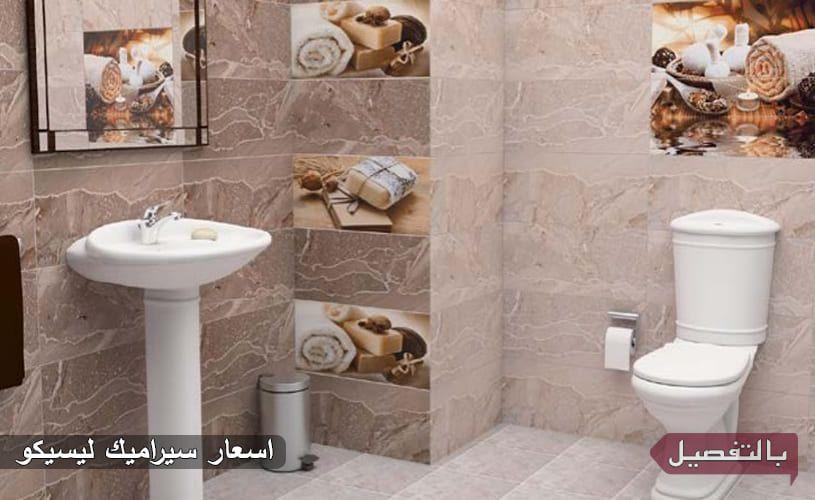 اسعار السيراميك في مصر اليوم Toilet Sale