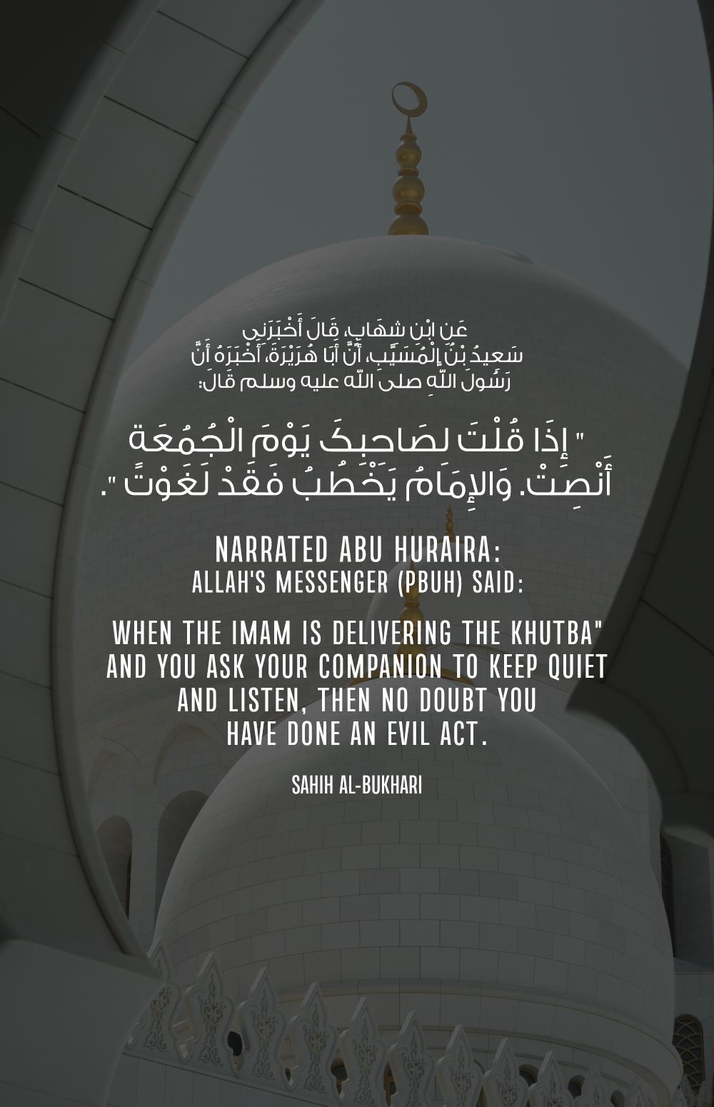 يوم الجمعة Peace Be Upon Him Hadith Allah