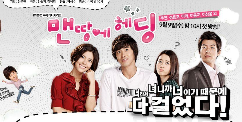where can i download the korean drama full house eng subs