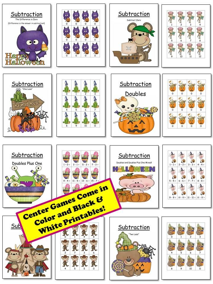 FREE Mixed Subtraction Halloween Center Game and