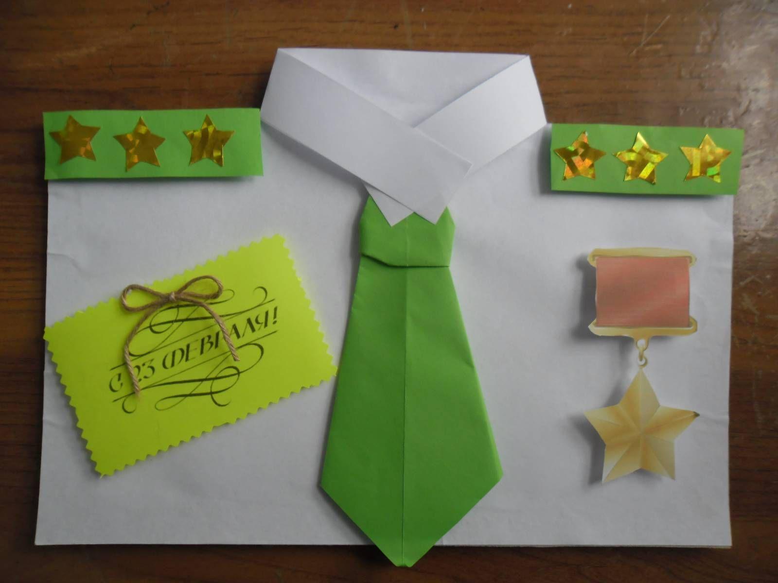 Несложные открытки для пап, открытки новым