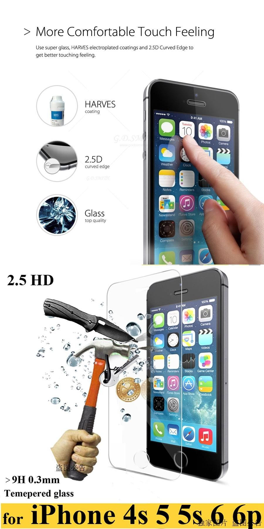 03mm 9h Ultra Thin Tempered Glass For Iphone Aifon Ifon Ihone I 4g 4s 5 5s 5c 6 6s Plus Phone 4 25d Screen Protector