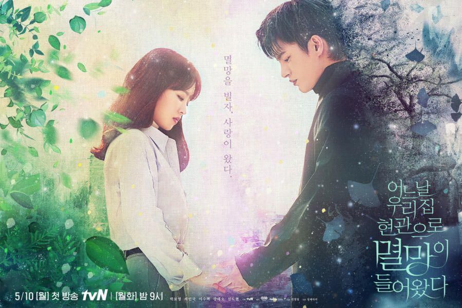 """Park Bo Young And Seo In Guk Hold Hands In Alluring Main Poster For """"Doom At Your Service"""""""