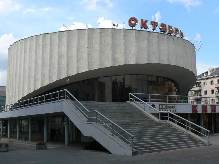 Belarus, Minsk, October Cinema