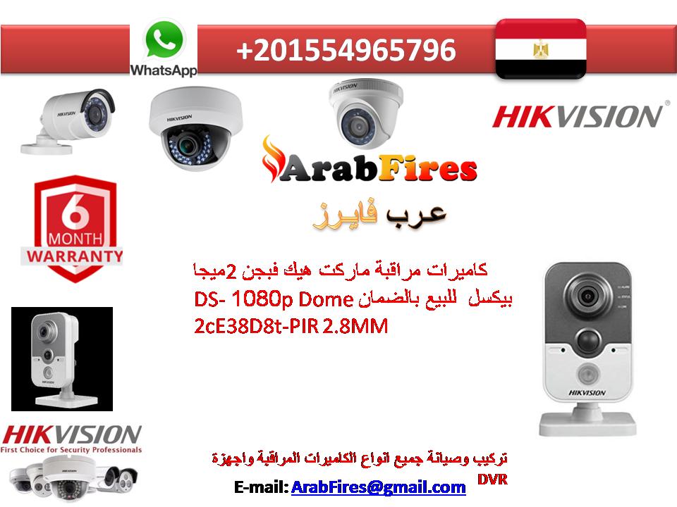كاميرات مراقبة ماركت هيك فبجن 2ميجا بيكسل للبيع بالضمان P Dome1080 Ds 2ce38d8t Pir 2 8mm Phone Electronic Products Camera