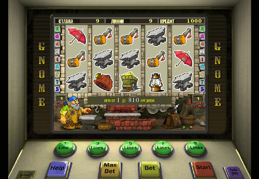 Играть на нашем сайте в автомат Гном бесплатно может каждый.Запустите игровой слот Gnome и играйте без регистрации и смс.