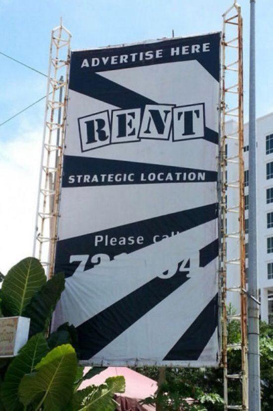 Genial, ya conseguí el lugar para anunciar, pero... como hago para llamar? #marketing #fail