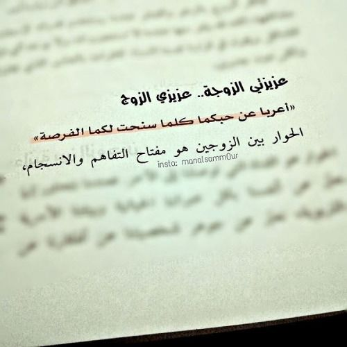 Manalsamm0ur Math Arabic Calligraphy Math Equations