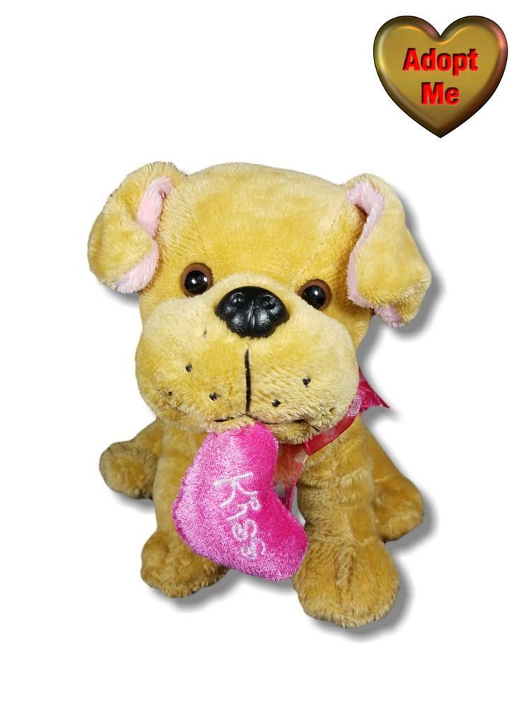 Walmart Stuffed Plush Valentine Boxer Bulldog Puppy Dog Pink Kiss