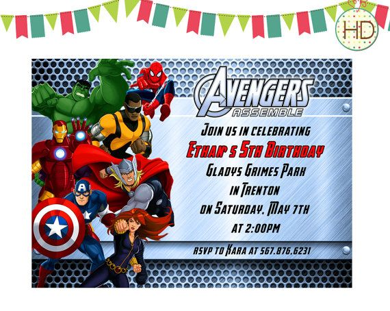 Avengers Birthday Invitation Avengers Assemble By HDInvitations - Avengers birthday invitation wording