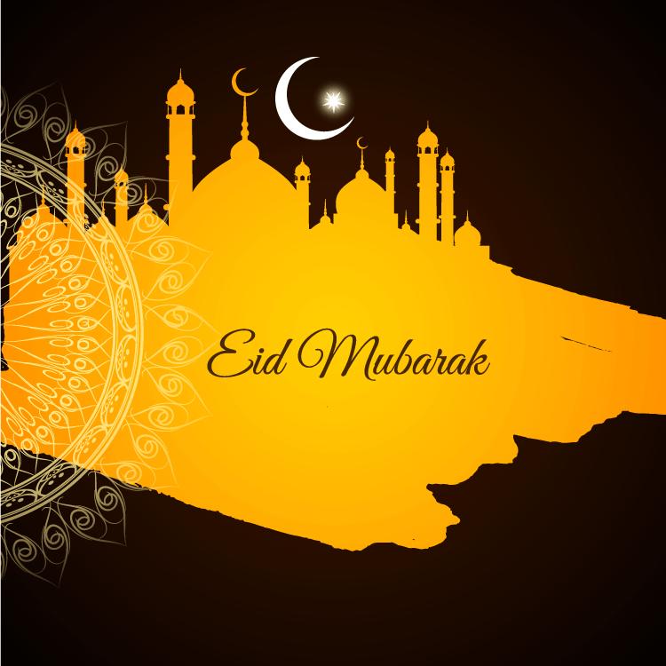 Eid Mubarak Cards Free Download Eid Mubarak Hd Images Eid Mubarak Wallpaper Eid Mubarak