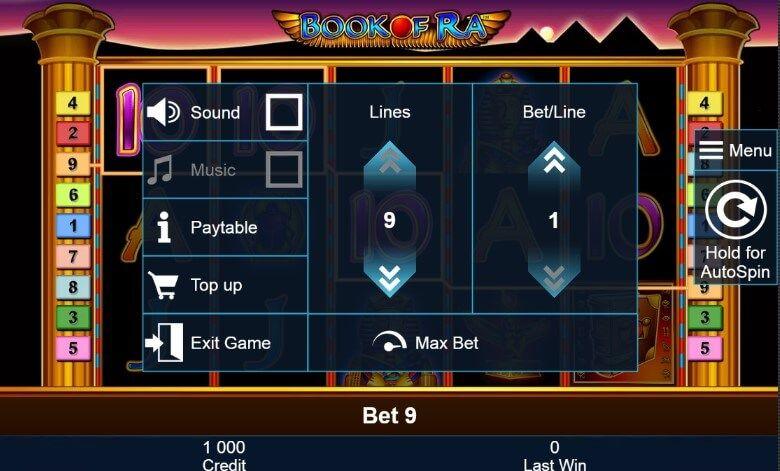 Автоматы игровые бесплатные гаминатор интернет казино как не играть