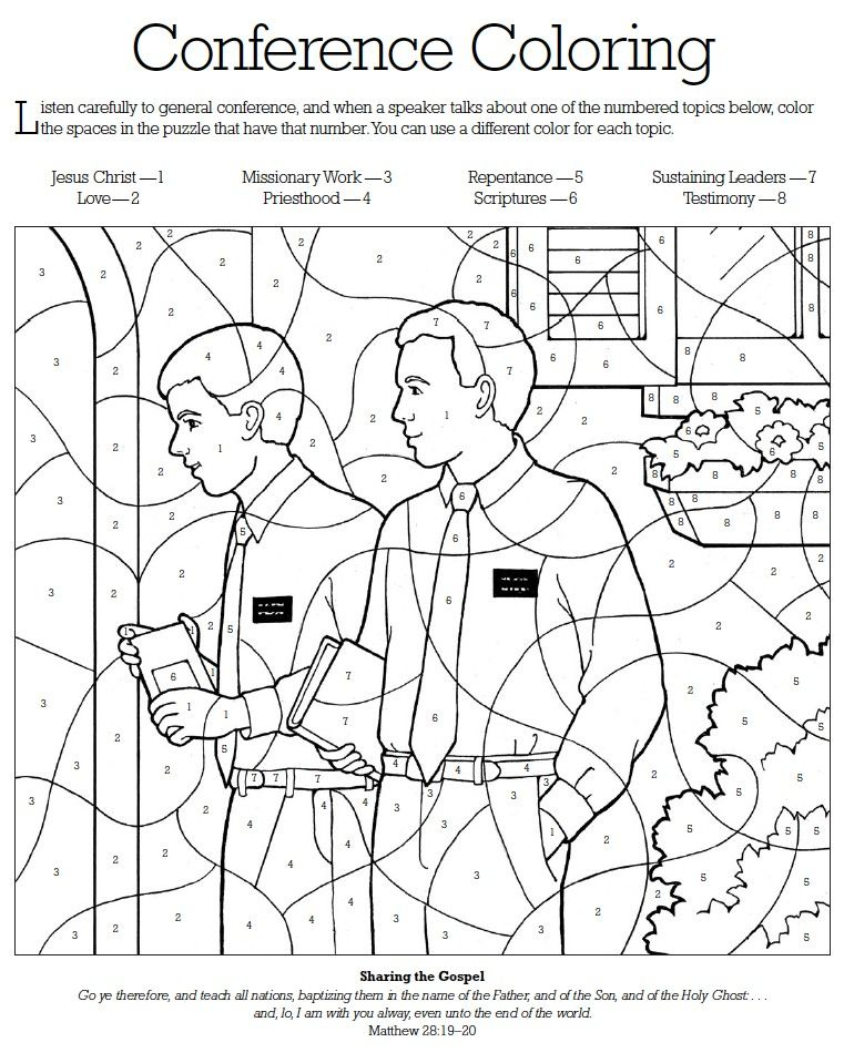 Lds Games Color Time General Conference Coloring Lds