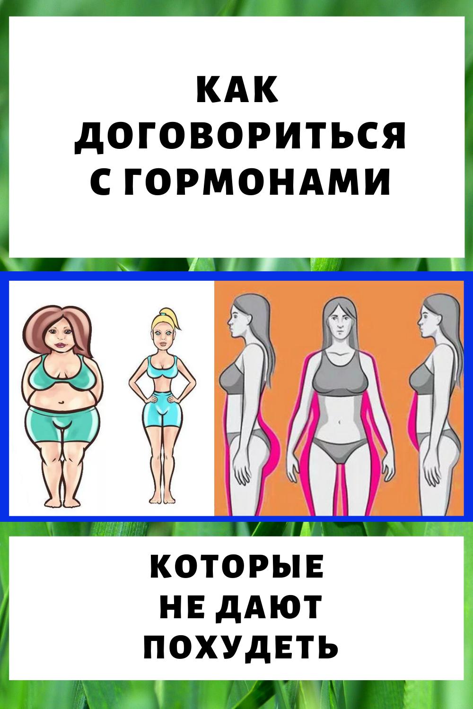 японская диета правильно похудения или похудания