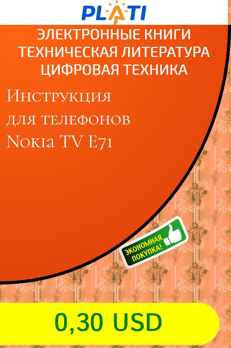 инструкция к macbook air на русском