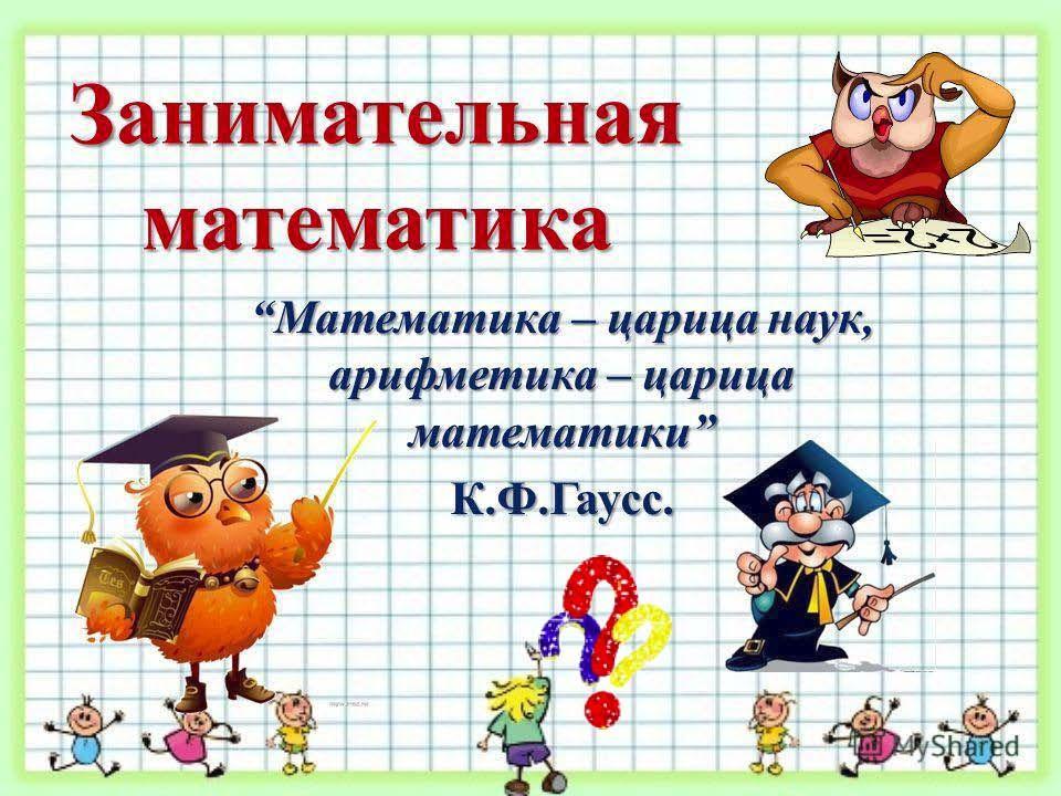 Учебник новиков дмитриева всеобщая история 10 класс где скачать