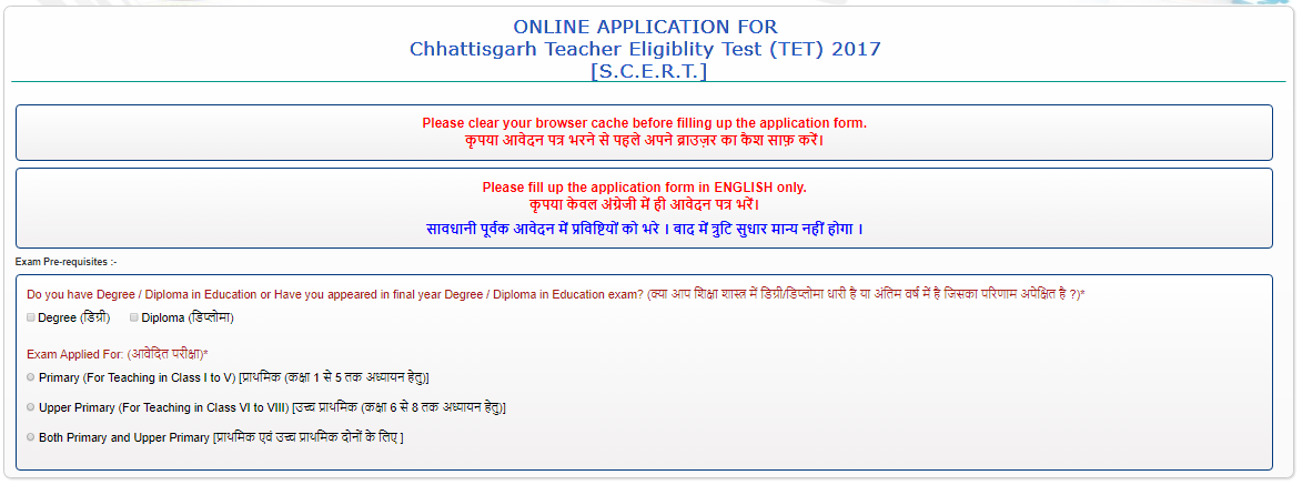 CitizenLoginFormFormat  Online Application Form