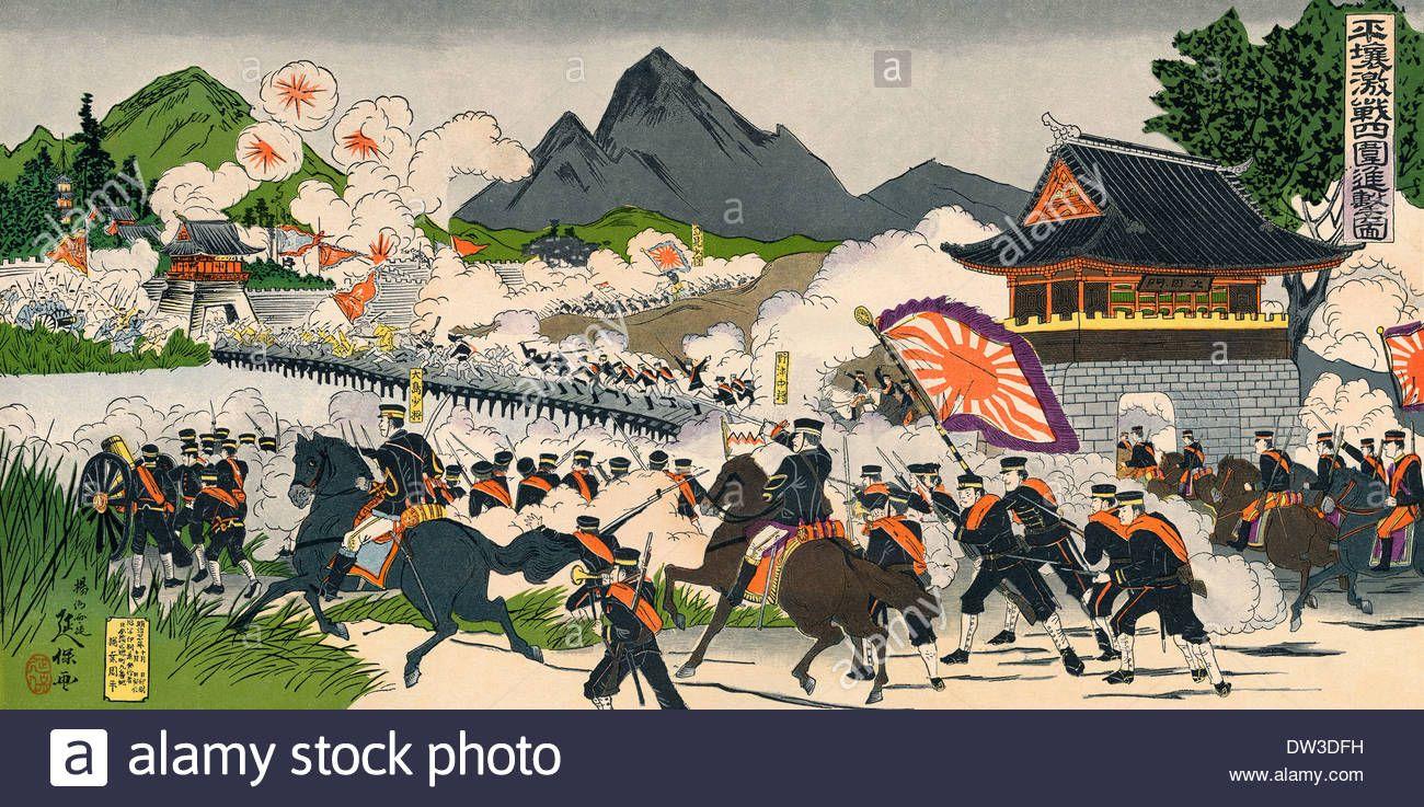 The Battle Of Pyongyang First Sino Japanese War 1894 1895 Between Qing Dynasty China And Meiji Japan Japanese Woodblock Printing Japanese Japan