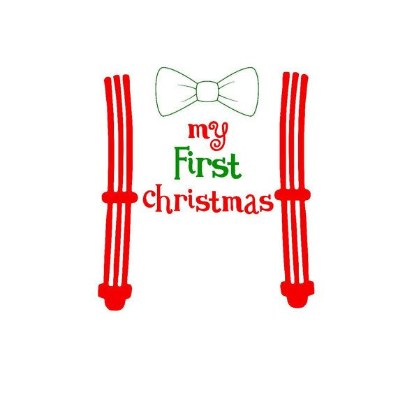 my first christmas christmas decal first by ...
